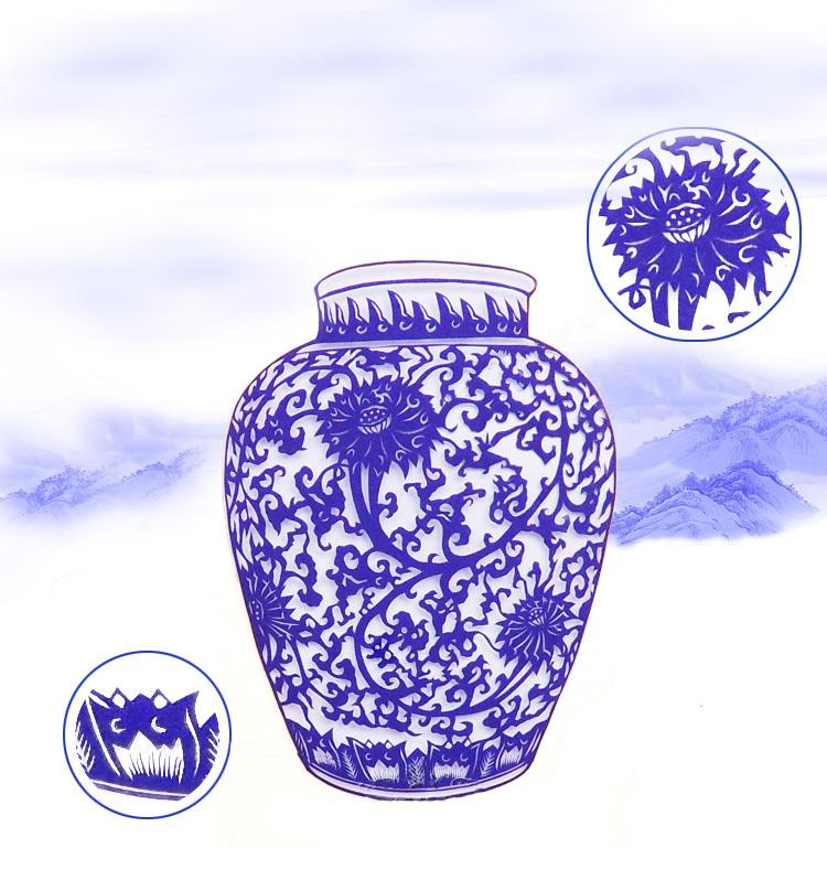 福建青花瓷剪纸