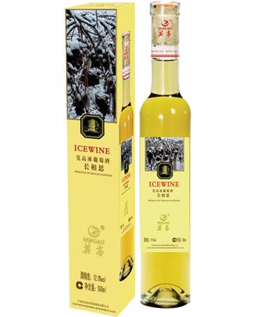 莫高冰葡萄酒